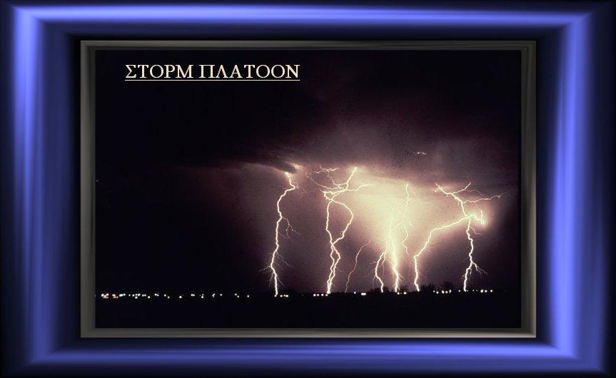 Allegiance - Storm