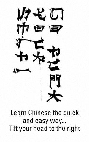 Allegiance - Chinese