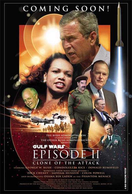 Allegiance - Bush